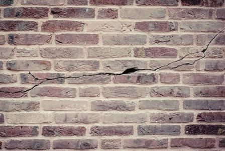 Rachadura na parede
